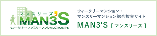 MAN3'S [マンスリーズ]