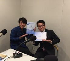 大野タカシのロマンティックラジオ。