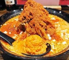死神担々麺