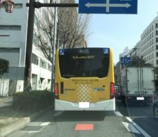 西鉄バスのBRT。