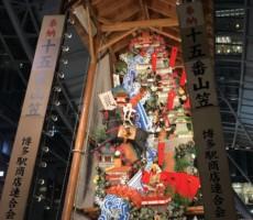 博多駅商店連合会の十五番山笠。