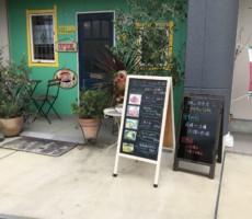 古賀市のクウネルcafe。