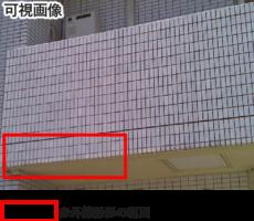 福岡の赤外線建物診断はロケーションズへ!